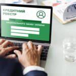 нові правила видачі кредитів