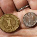 заокруглюємо дрібні монети