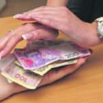 безповоротна фінансова допомога