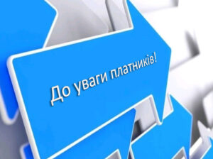 Реквізити електронного рахунку