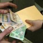 Виплата зарплати із готівкової виручки