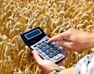Постачання сільськогосподарської продукції